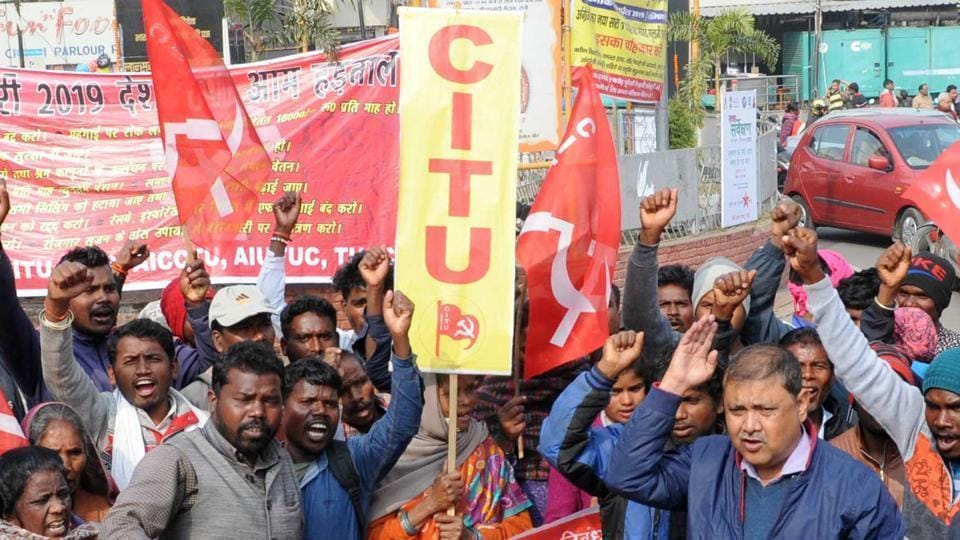 Trade unions took out a march protesting against the rampant privatisation, retrenchment, lack of job security and dearth of fresh industries across the country.