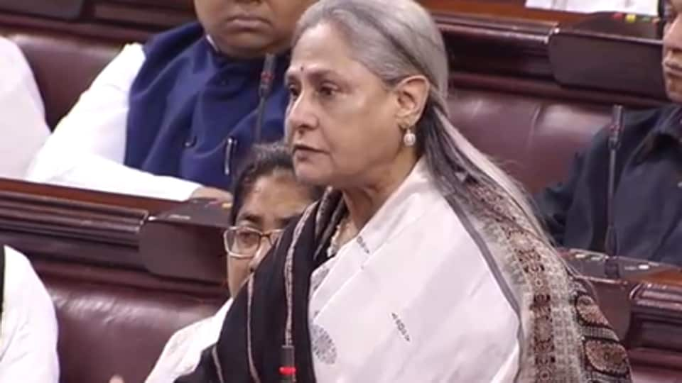 Jaya Bachchan also questioned the government on what they are doing to tackle the rise in crimes against women.