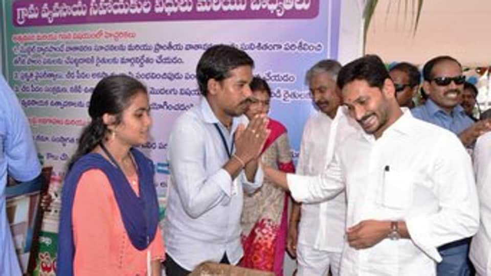 Chief Minister Jagan Reddy vowed to march ahead with his welfare agenda despite the 'negativity' being spread by opposition parties. (Photo @ysjagan)