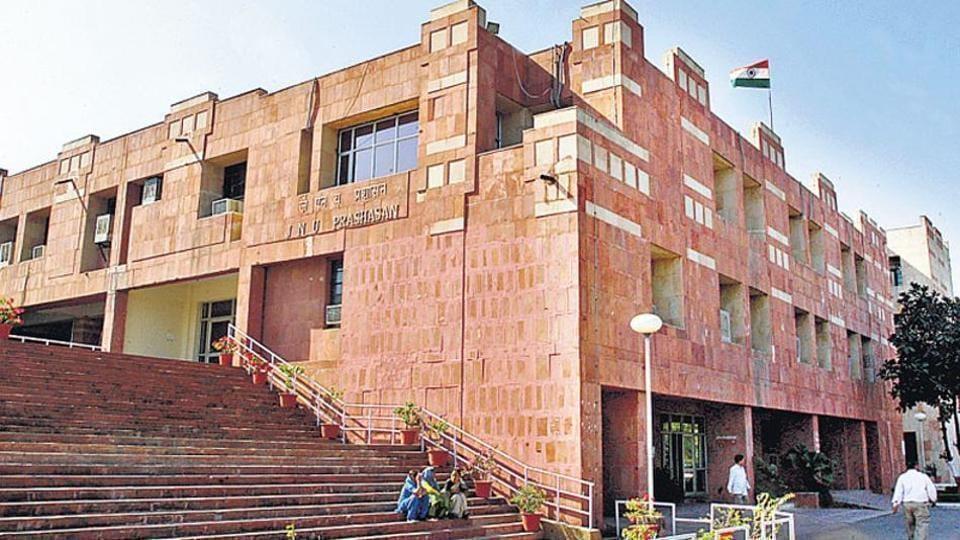 JNU administrative building.