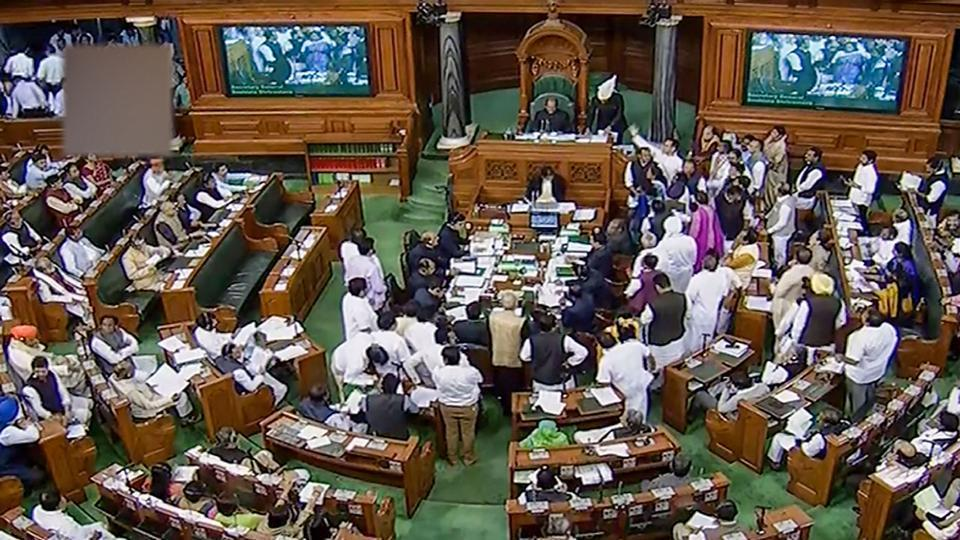 Parliament on Tuesday passed a bill to merge two Union territories Daman & Diu, and Dadra & Nagar Haveli into one unit.