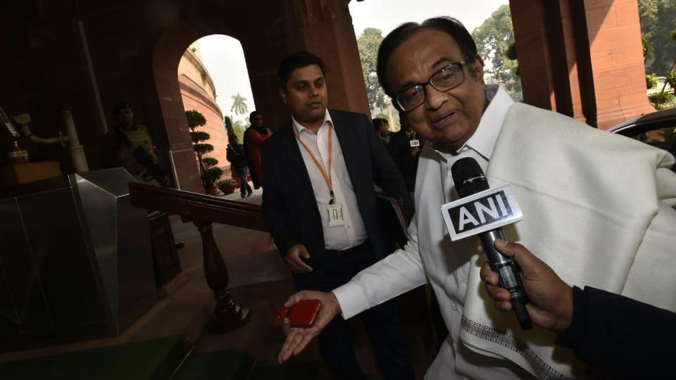 Chidambaram arrives in Parliament day after getting bail in INX media case