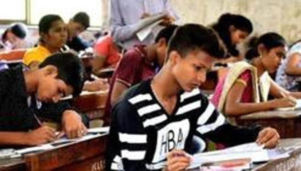 AssamHSLC2020 exam schedule out
