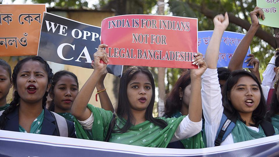 Students of Guwahati College take part in a protest rally against the Citizenship Amendment Bill  (CAB) 2019 in Guwahati on Thursday.