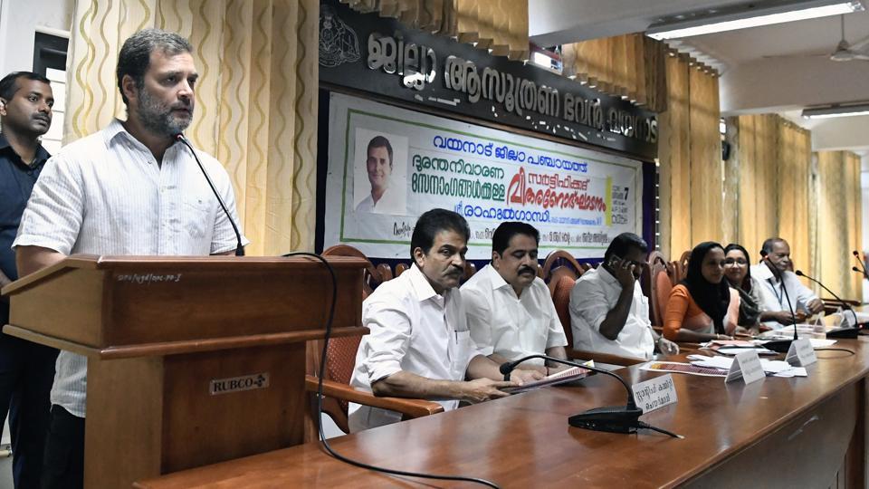 Congress leader Rahul Gandhi at an event in Kalpetta, Wayanad on Saturday.