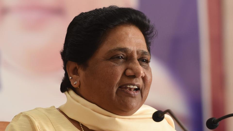 Mayawati asked the BSP office bearers to remove shortcomings in functioning of the organization.