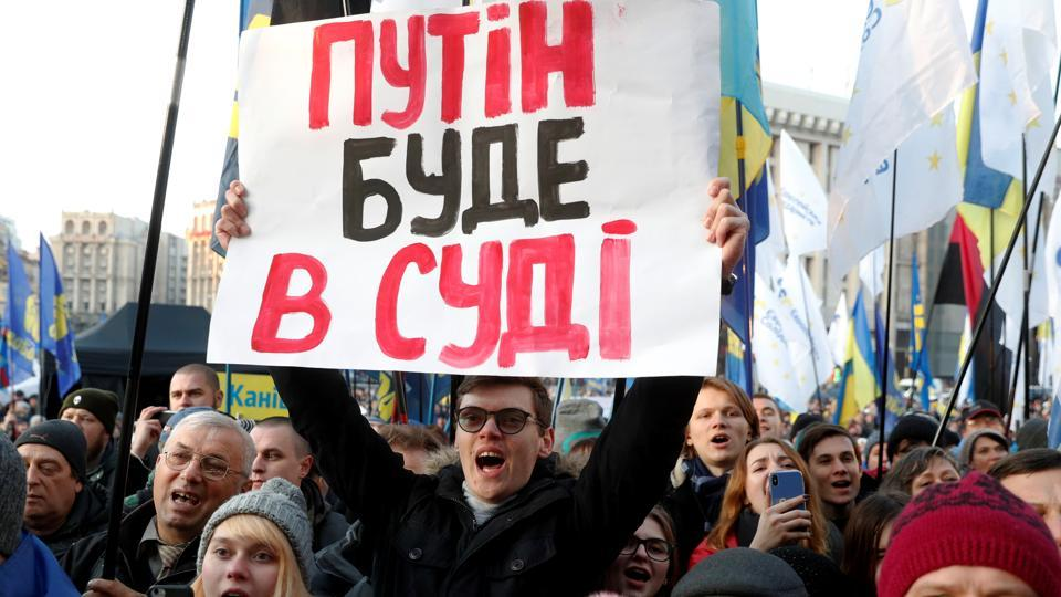 People take part in a rally ahead of the so-called