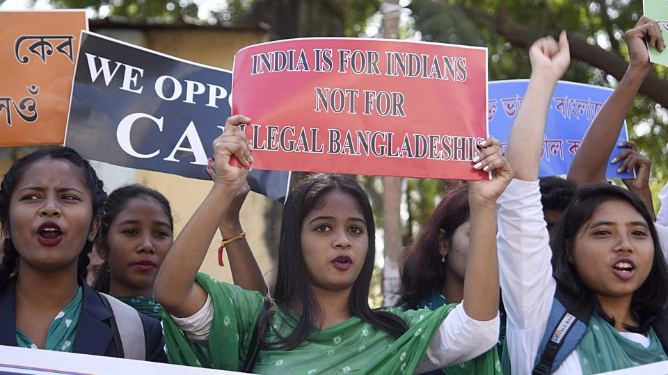 Students of Guwahati College take part in a protest rally against the Citizenship Amendment Bill (CAB) 2019.