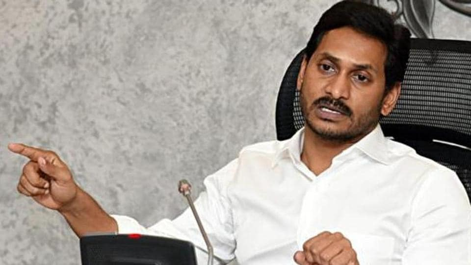 Andhra Pradesh Chief Minister YS Jagan Mohan Reddy announced that the new bill would propose setting up of designated special courts to deal with crimes against women and children.