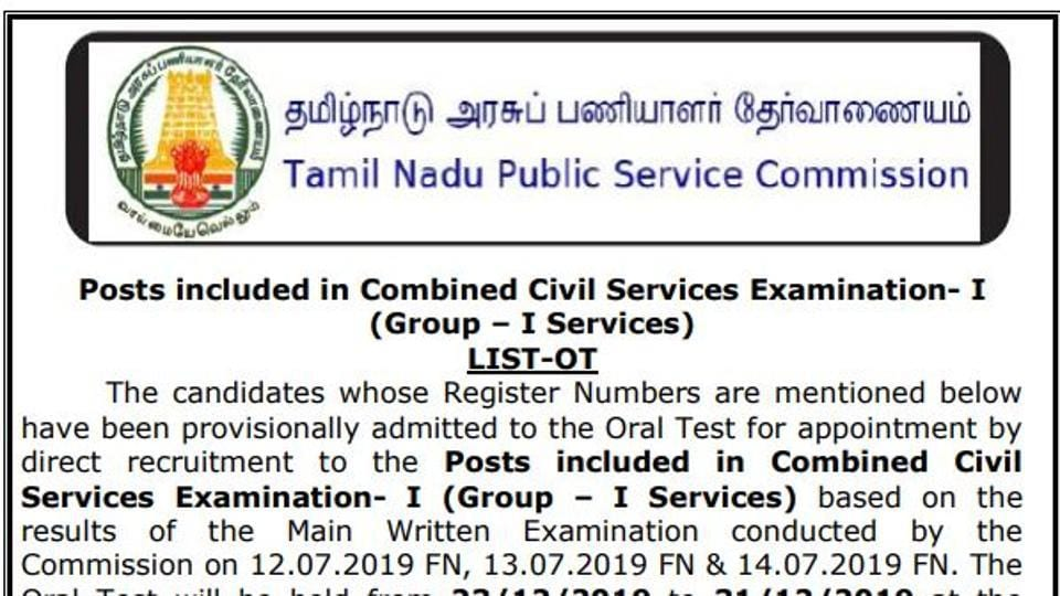 The Tamil Nadu Public Service Commission (TNPSC) has declared the Main written results for direct recruitment for Combined Civil Services Examination–I (group-I services).