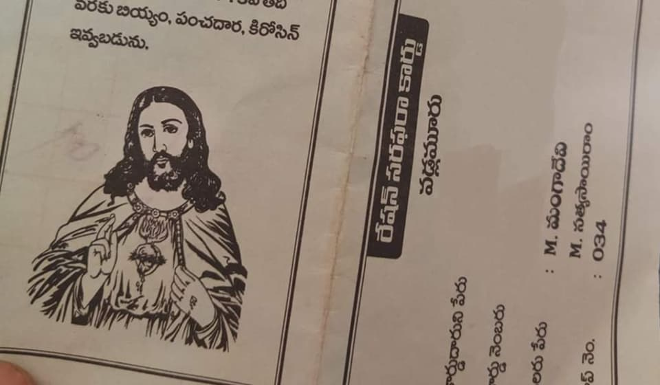 A ration card with an image of Jesus Christ in East Godavari district on Andhra Pradesh.