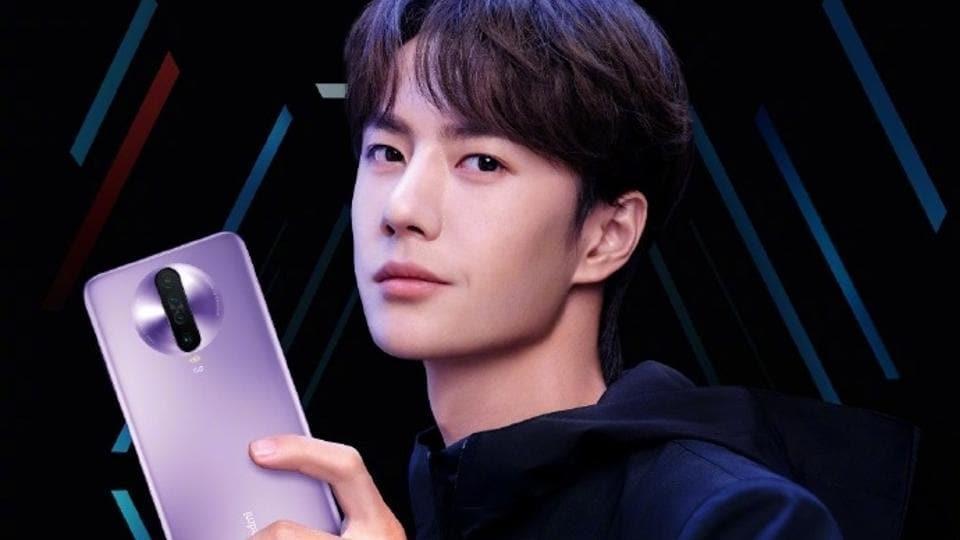 Xiaomi Redmi K30 launched