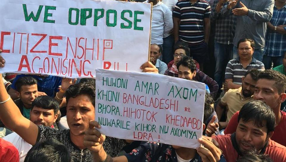 Protests in Guwahati against the Citizenship Amendment Bill during the northeast shutdown.