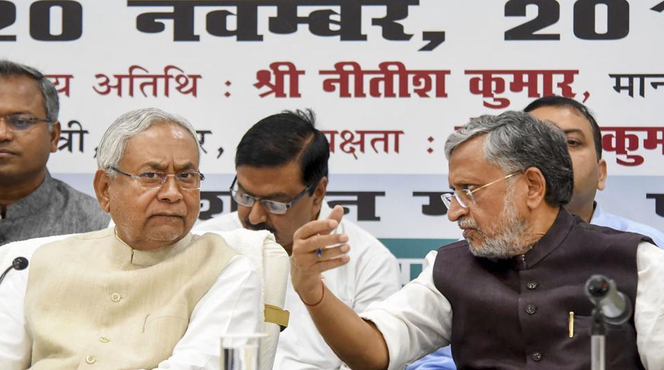 Patna: Bihar Chief Minister Nitish Kumar and deputy CM Sushil Kumar Modi during 'Climate Resilience Agriculture Program' under Jal Jeevan Hariyali Abhiyan, in Patna.