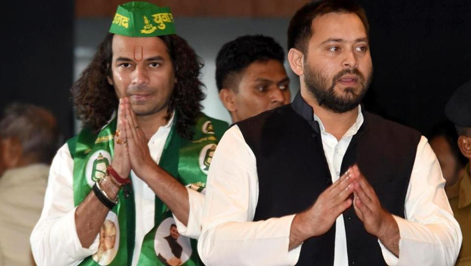 The 30-year old Yadav scion was speaking at the open session of the RJD's national council meet held in Patna on Tuesday