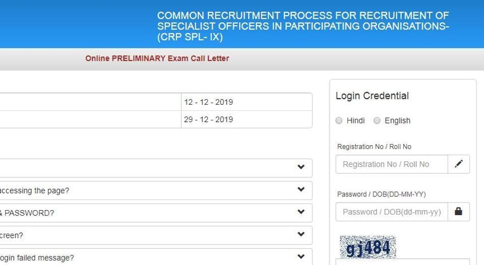 Institute of Banking Personnel Selection (IBPS) on Thursday released the admit cards for the preliminary exam to recruit specialist officers (SO) in participating organisations.