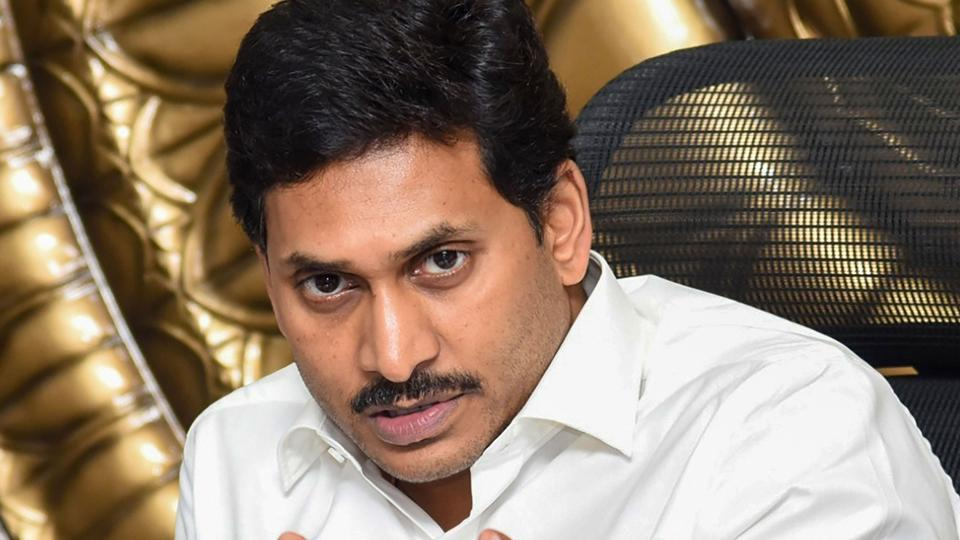 Andhra Pradesh Chief Minister YS Jagan Mohan Reddy said the bill would stand as an answer to the system which needs to expedite cases where there is conclusive evidence.