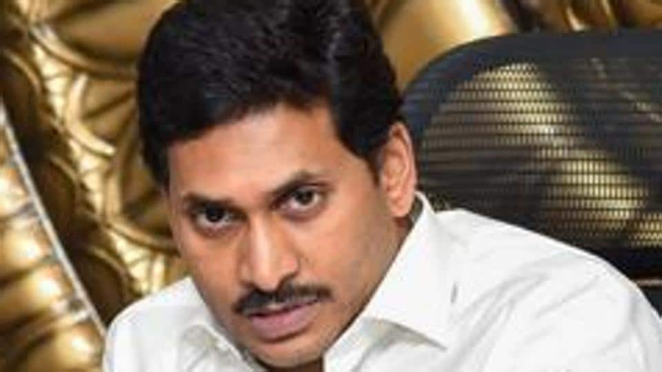 Andhra Pradesh Chief Minister YS Jagan Mohan Reddy's government introduced the concept of Village Secretariats with effect from October 2 as part of an exercise to bring the administration to the doorstep of the common man.
