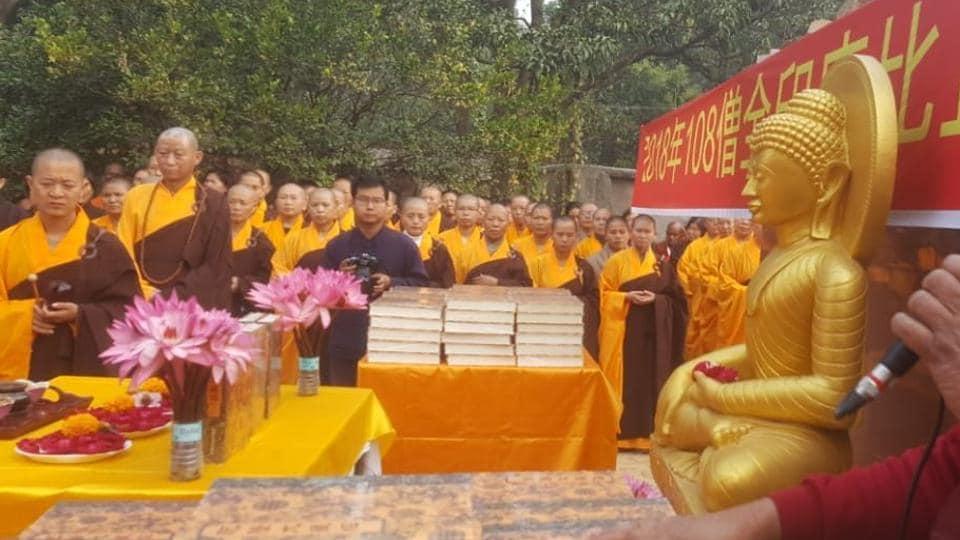 Worried about NRC, Buddhists in Bodh Gaya fear 'difficult days' ahead - patna - Hindustan Times