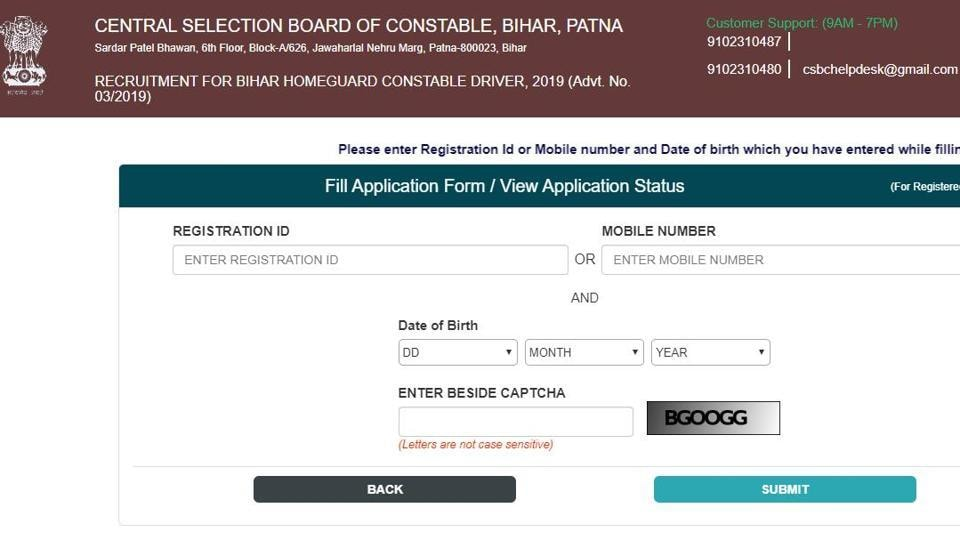 The recruitment drive is being conducted to fill 98 vacancies of constable. (Screengrab)
