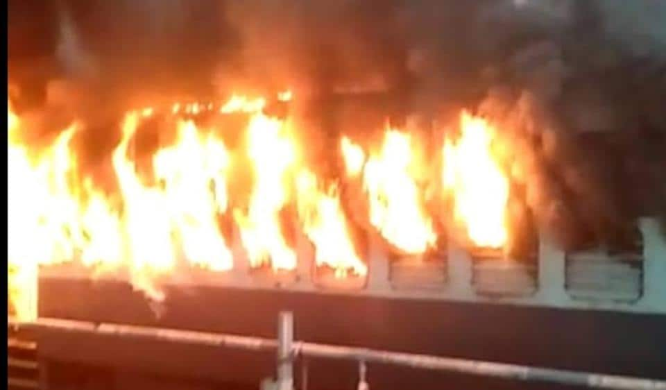 A train is set on fire in Bengal.  At Krishnapur station in Murshidabad, an irate mob torched at least four trains and ransacked the railway complex.