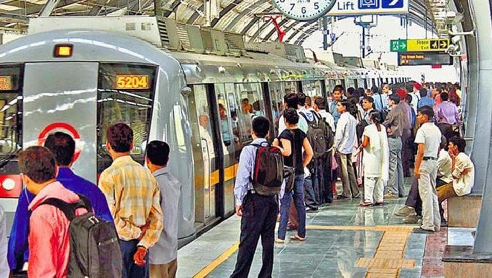 DMRC recruitment 2019. (HT file)