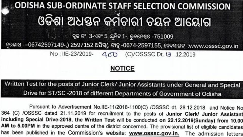 OSSSC 2019 admit card for Jr Clerk and Jr assistant exam