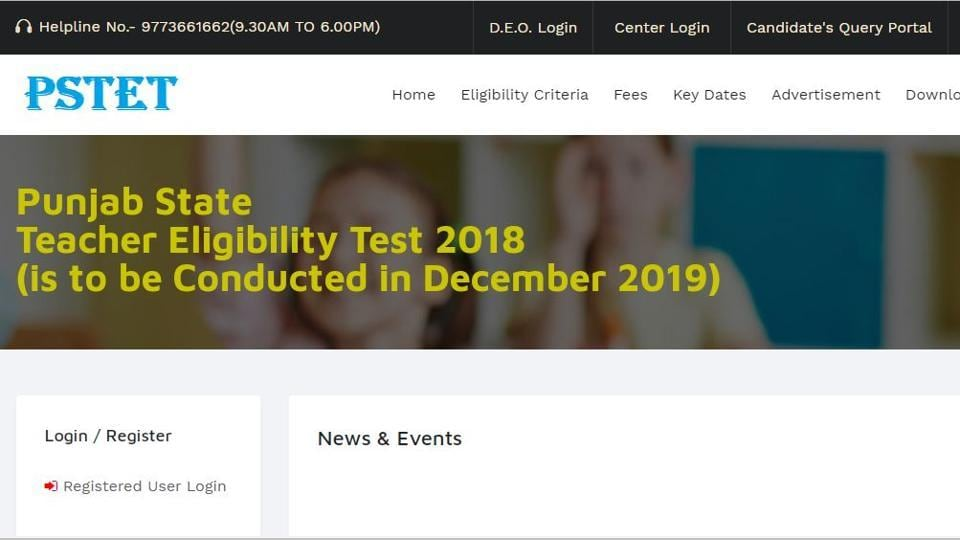 The Punjab School Education Board (PSEB) is scheduled to release the admit cards for Punjab State Teacher Eligibility Test (PSTET) 2018 examination on Monday, December 16.