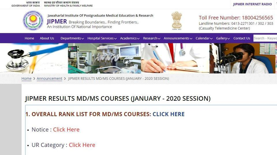 JIPMER MD/MS entrance exam 2019 result. (Screengrab)