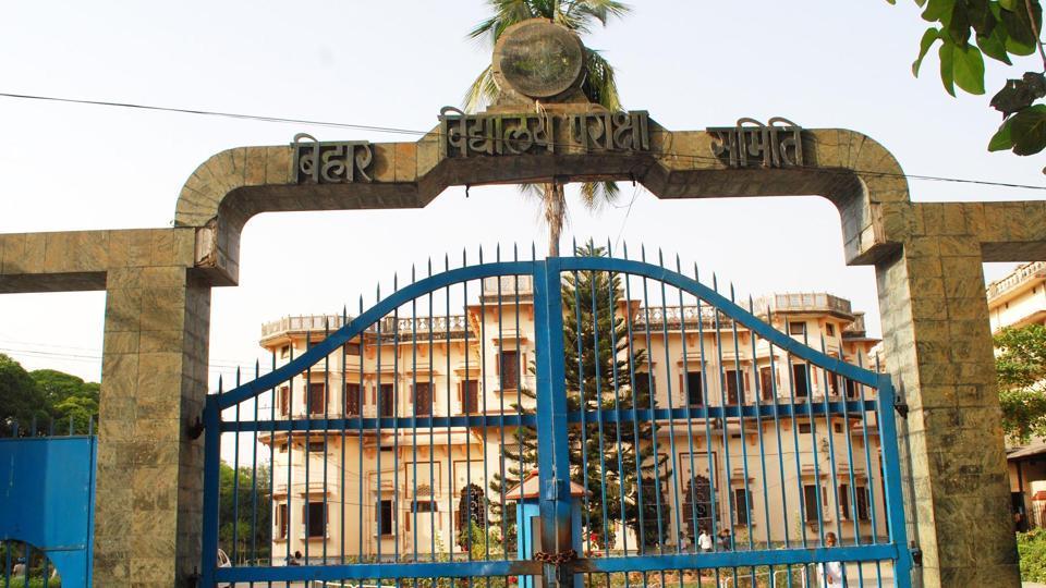 Bihar STET2019 application reopens