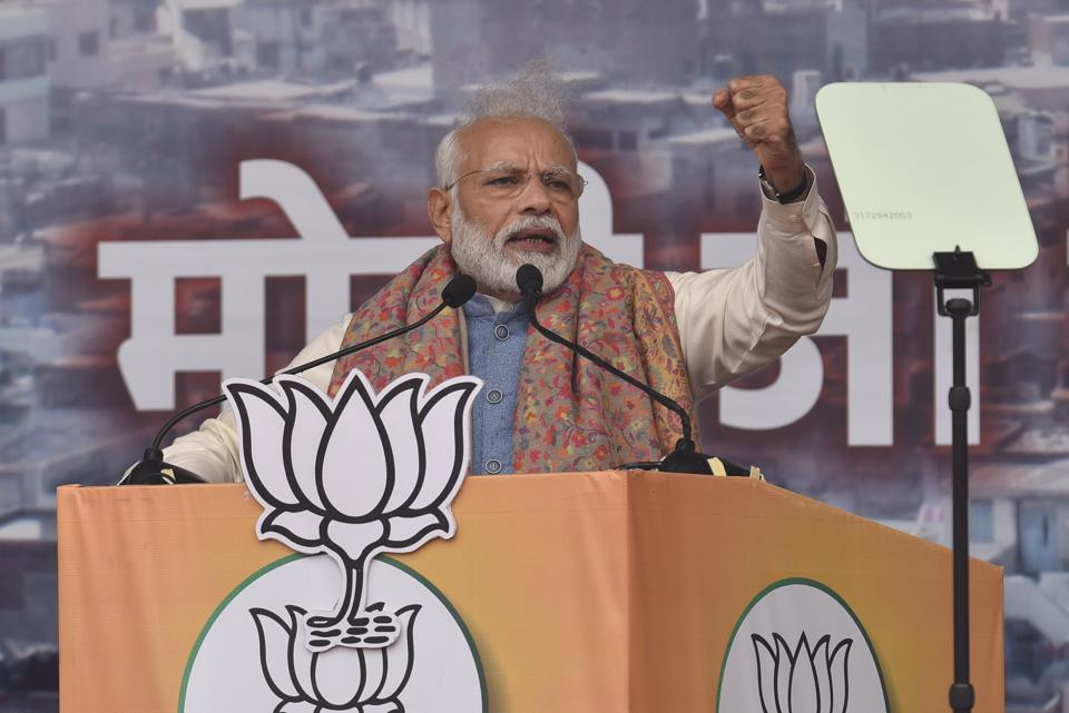 The PM's Sunday speech in Delhi — which began with chants of unity in diversity being India's speciality — is welcome