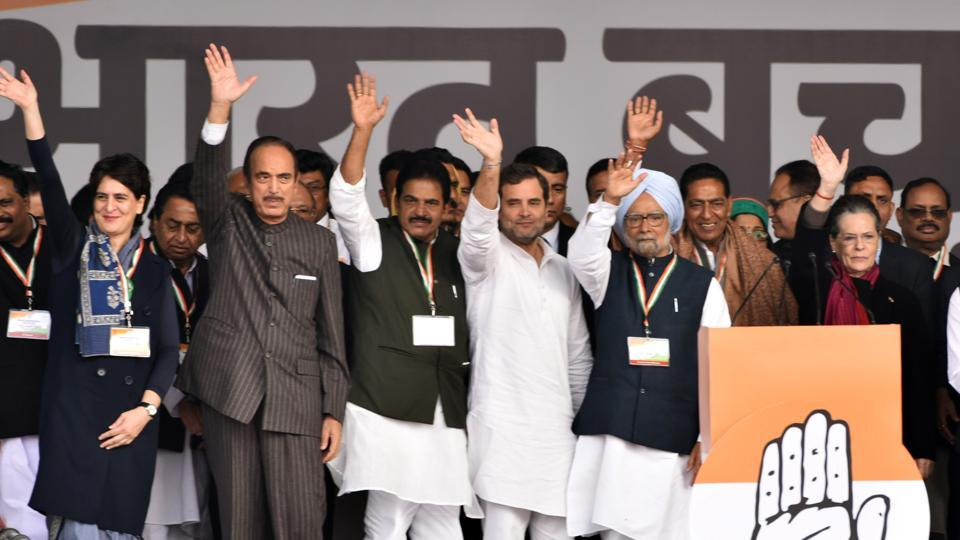 The strategy has mostly paid a rich dividend for the Congress.