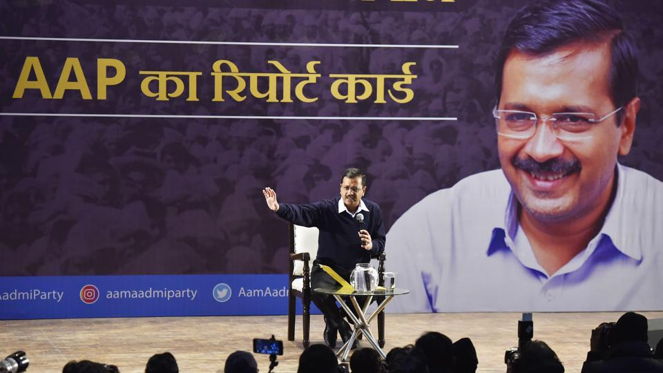"""Delhi Chief minister Arvind Kejriwal addresses the first townhall meeting to discuss """"AAP ka Report Card"""", New Delhi, December 26"""