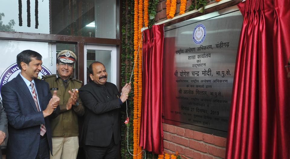 (From right) National Investigation Agency director general YC Modi with Haryana DGP Manoj Yadava and Punjab DGP Dinkar Gupta inaugurating the anti-terror agency's branch office in Chandigarh on Friday.