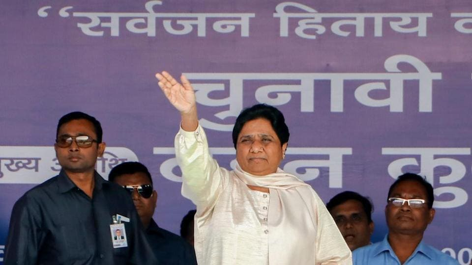 """, Mayawati, on Sunday tweeted, """"The BSP is a disciplined party and it takes prompt action against its MPs and MLAs who break discipline. Taking this into account, the party suspends Madhya Pradesh's Patheriya MLA Rama Bai Parihar for supporting CAA. She has been banned from taking part in the party functions."""""""