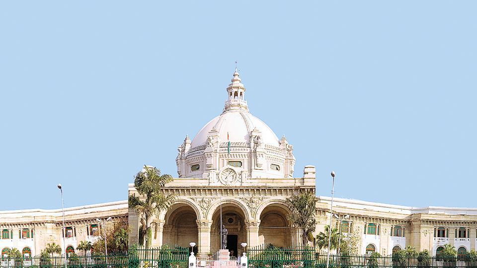 At present, the Uttar Pradesh assembly has a seat reserved for nomination of an Anglo-Indian community member.