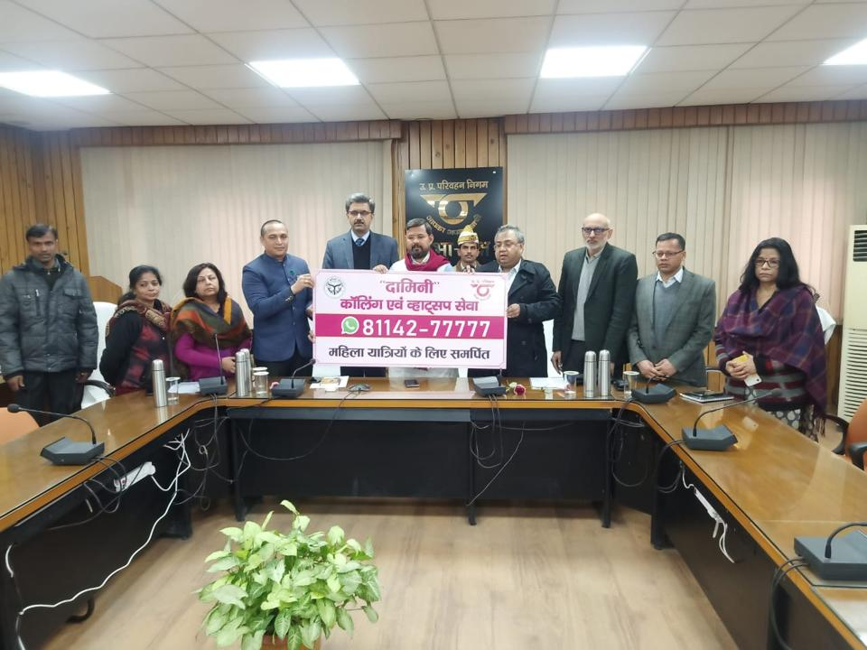 UP transport minister Ashok Katariya and others at the launch of the helpline for women passengers.