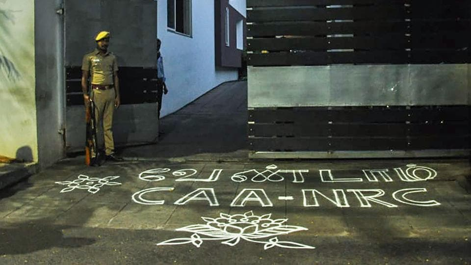 A 'Rangoli' against CAA and NRC seen outside the residence of the DMK President M K Stalin, in Chennai, Monday morning, Dec. 30, 2019.