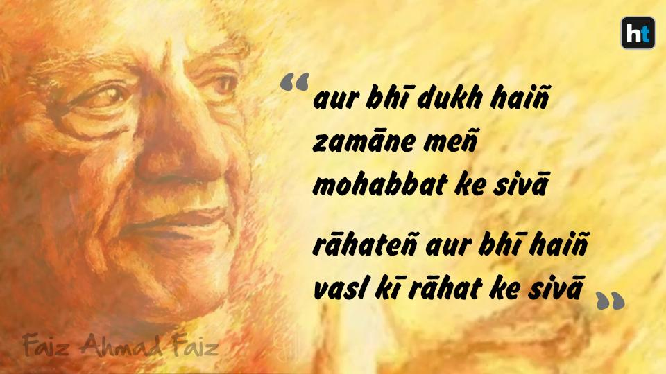 Faiz Ahmad Faiz could be 20th century's most relevant poet, here are a few shayaris that will tug at your heart strings.