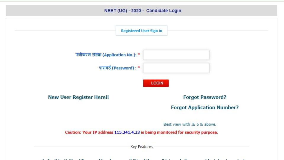 NEET UG 2020 registration
