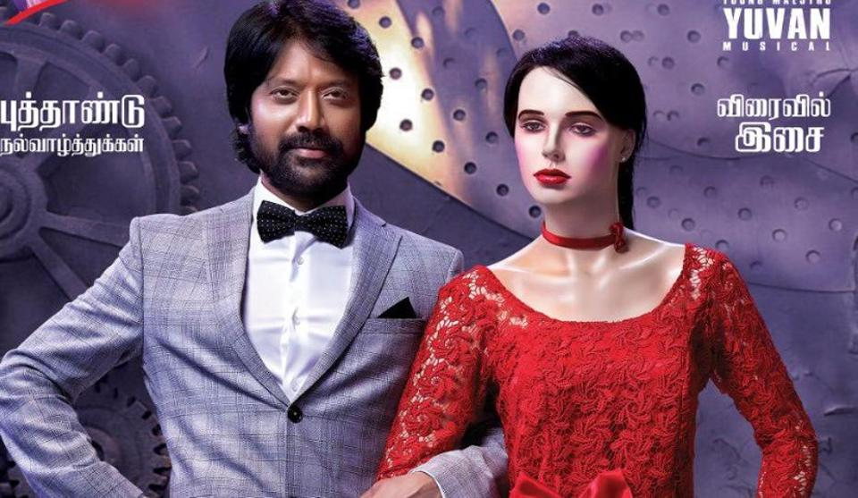 Bommai first look: SJ Suryah plays a character in love with a mannequin - regional movies - Hindustan Times