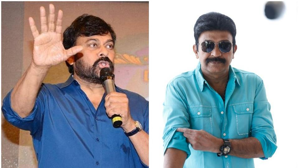 Rajsekhar has also resigned Movie Artist Association (MAA). Chiranjeevi is the founder member of MAA.