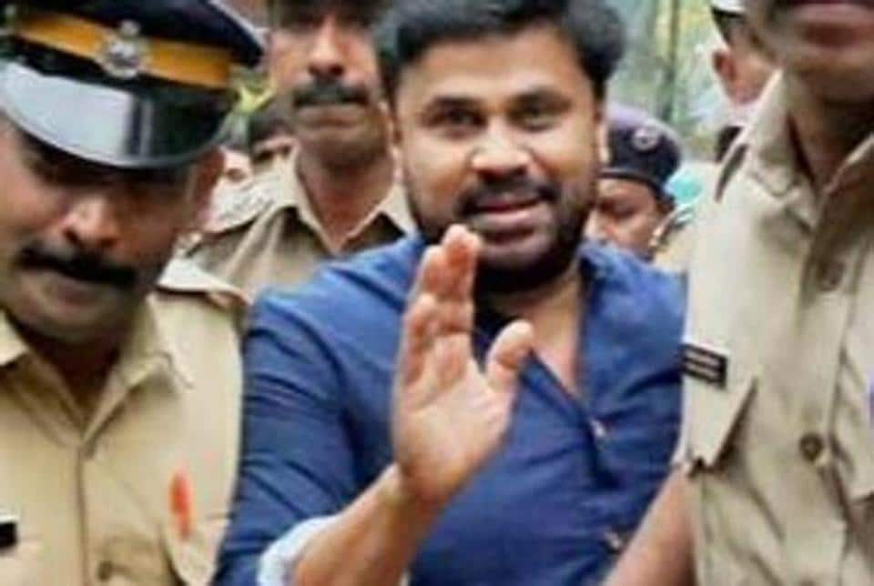 Kerala high court denied the transfer of trial of a case in which Malayalam actor Dileep is among the accused for alleged abduction  and sexual assault of an actress.