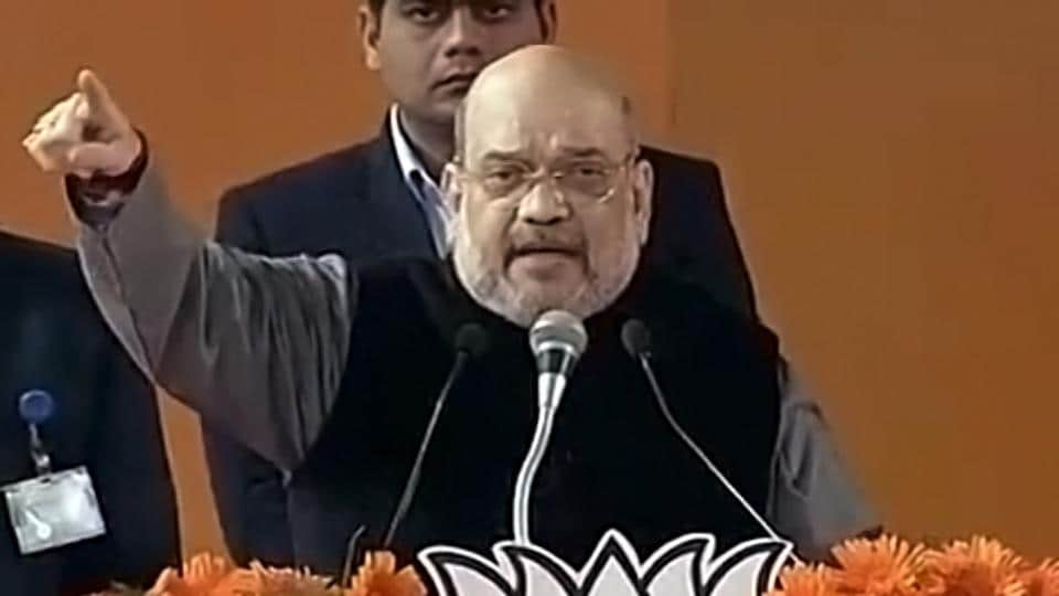 Union Home Minister Amit Shah addressed a 'Booth Karyakarta Sammelan' in New Delhi on Sunday.