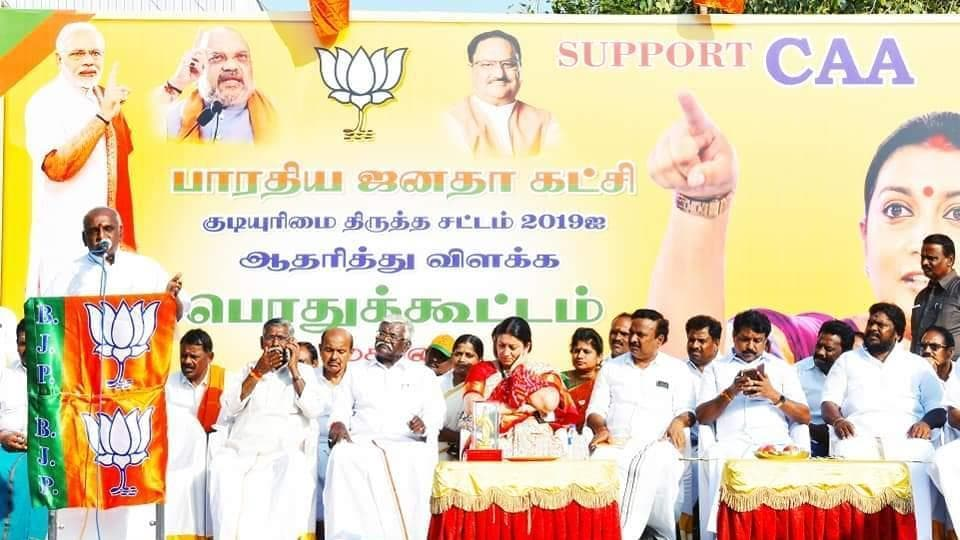 Public rally on behalf of the BJP in support of the Citizenship Amendment Act in Madurai.