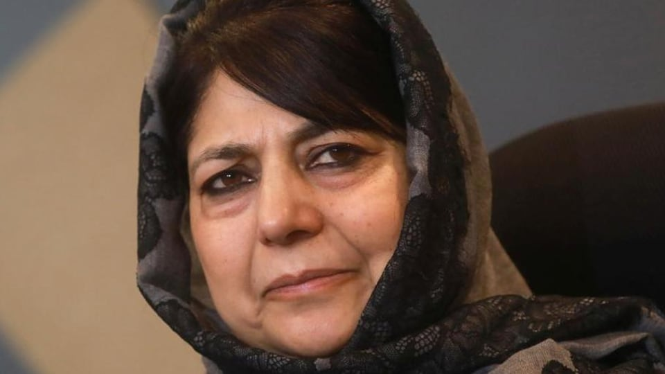 4 PDP leaders quit party protesting expulsion of leaders for meeting envoys - india news - Hindustan Times