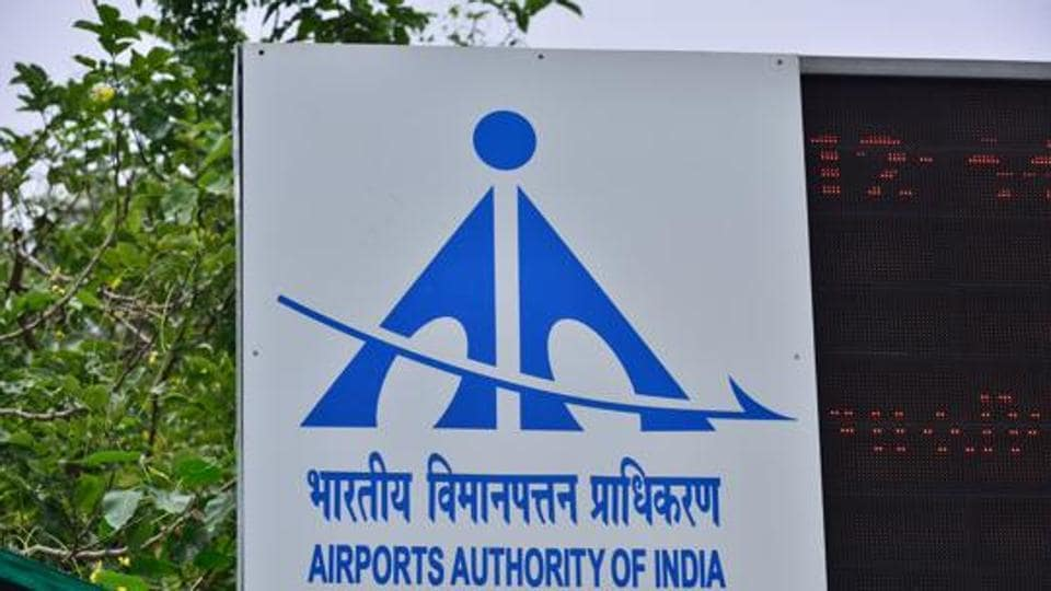The headquarters of Airports Authority of India is seen in this file photo.