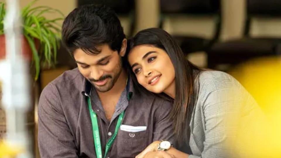 Ala Vaikuntapuramlo Review Allu Arjun Elevates This Predictable But Fun Family Drama Hindustan Times