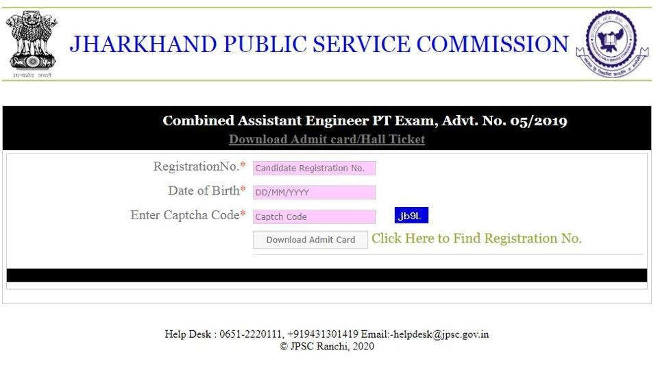 Jharkhand Public Service Commission (JPSC) has released the admit card for Combined Engineering Services recruitment preliminary examination 2020.