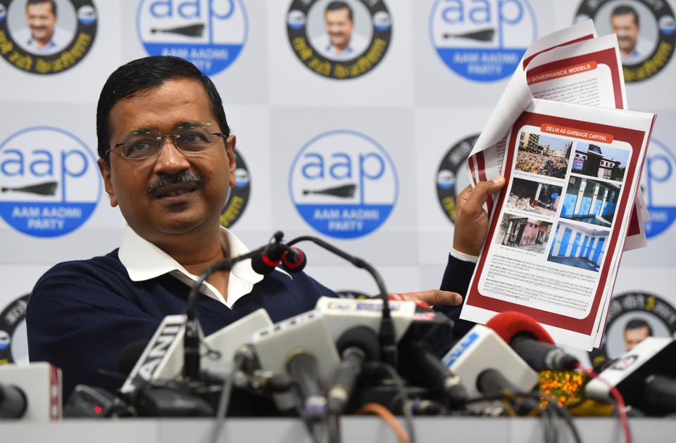 Delhi Chief Minister Arvind Kejriwal will lead the Aam Aadmi Party in the Deli assembly elections.